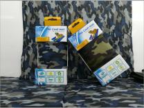 Koelmat Camouflage Blauw 40 x 50 cm